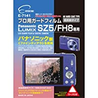 (3個まとめ売り) エツミ プロ用ガードフィルムAR Panasonic LUMIX SZ5/FH8専用 E-7141