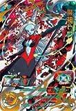 スーパードラゴンボールヒーローズ/SH1-54 魔神トワ UR