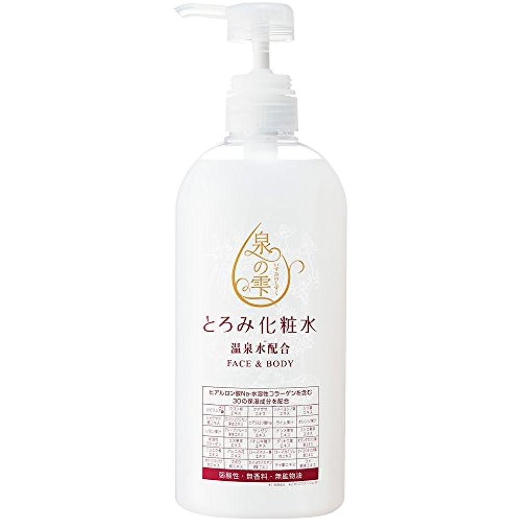 ロボット葡萄定常泉の雫(いずみのしずく)とろみ化粧水 700ml