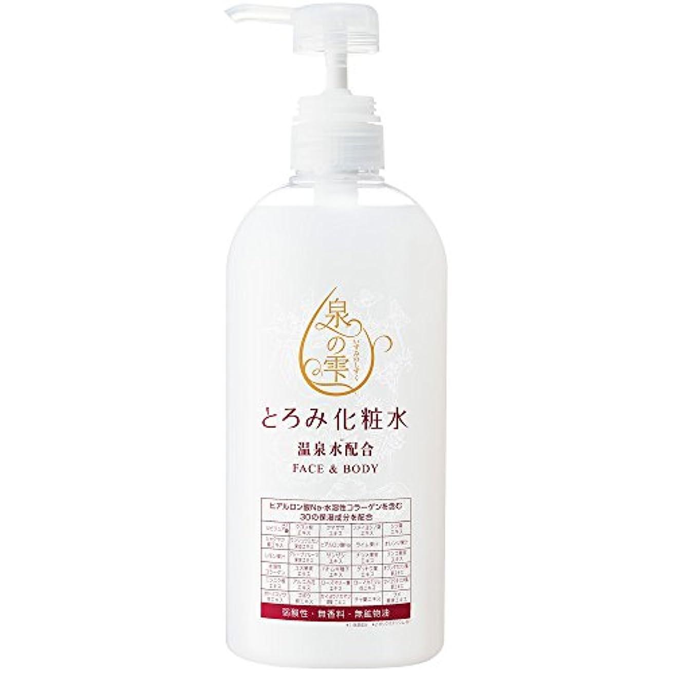 メニュー落花生しょっぱい泉の雫(いずみのしずく)とろみ化粧水 700ml