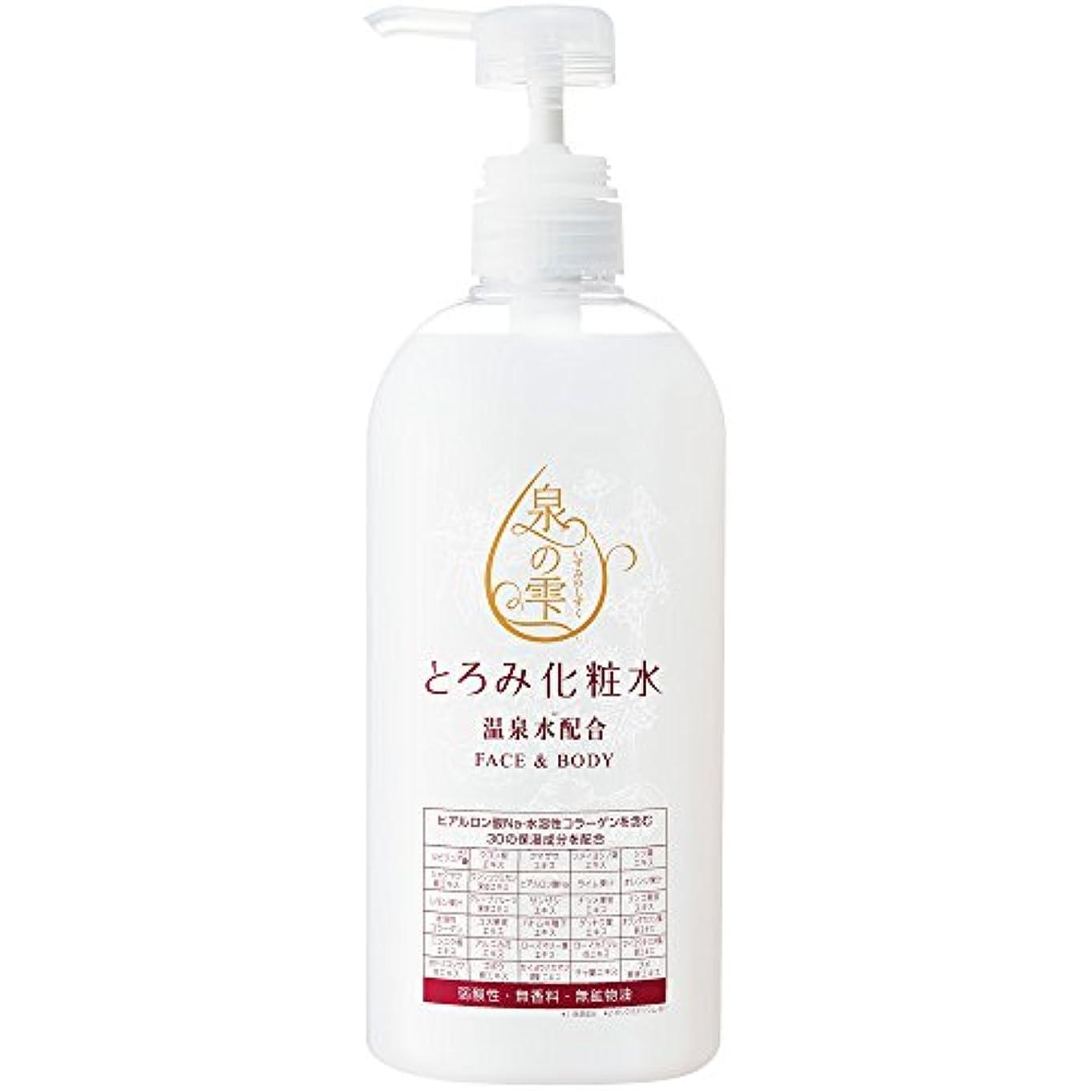 認可圧縮するうんざり泉の雫(いずみのしずく)とろみ化粧水 700ml