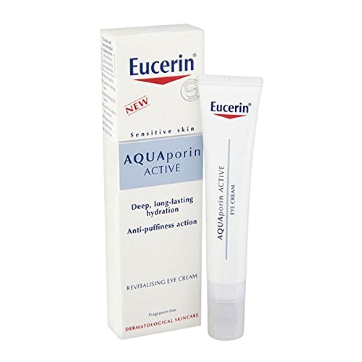 セッション故意にそれらEucerin Aquaporin Eye Care 15ml [並行輸入品]