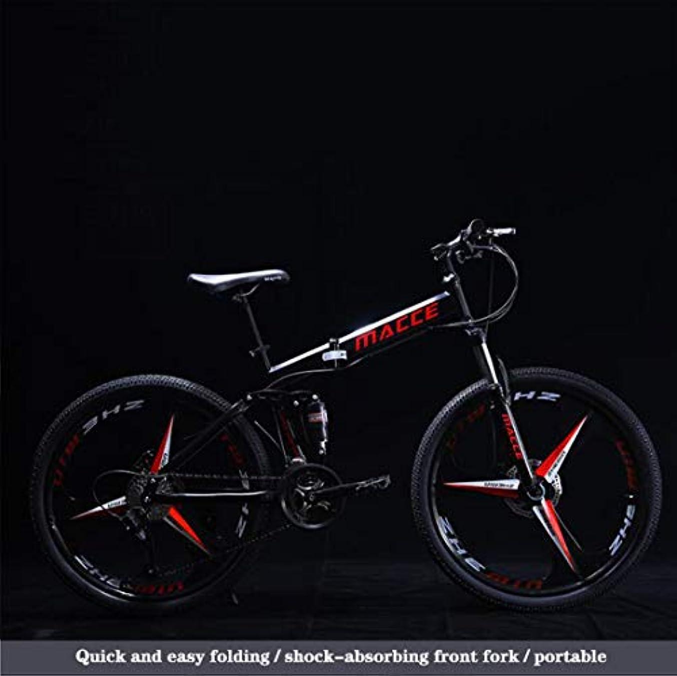 追跡厚さ否定するマウンテンバイク、大人の男性と女性、高炭素鋼デュアルサスペンションフレーム、PVCペダルとラバーグリップのための折りたたみマウンテンバイク自転車,D1,21
