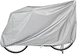 Storage Style 快適収納 自転車カバー 幼児座席付自転車用 撥水加工 シルバー 風で飛びにくいゴム&ヒモ付