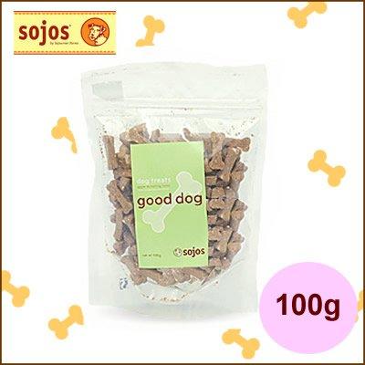 ソジョーズ/Sojos/ドッグトリーツ アップルダンプリング 100g/犬用おやつ/