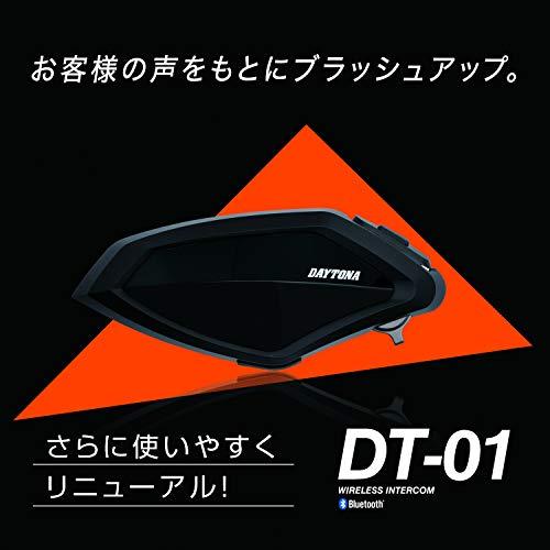 Daytona (デイトナ) Bluetoothインカム DT-01 B07JM33CL7 1枚目