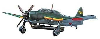 ハセガワ 1/48 日本海軍 愛知 B7A2 艦上攻撃機 流星改 プラモデル JT49