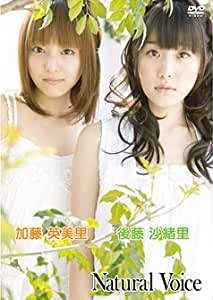 Natural Voice ~81ROOM~ [DVD]