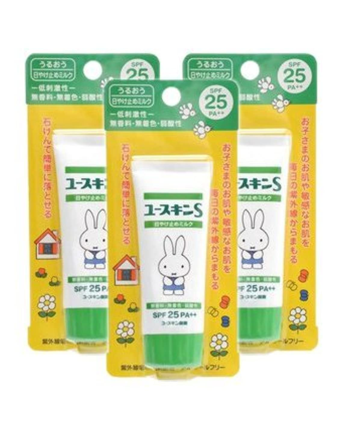 地球パン屋寝室【3個セット】ユースキンS UVミルク ( 40g )(4987353015621)