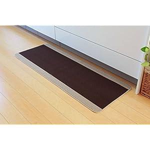 イケヒコ キッチンマット 洗える 無地 『ピレーネ』 ブラウン 約44× 120cm (厚み約7mm) 滑りにくい加工