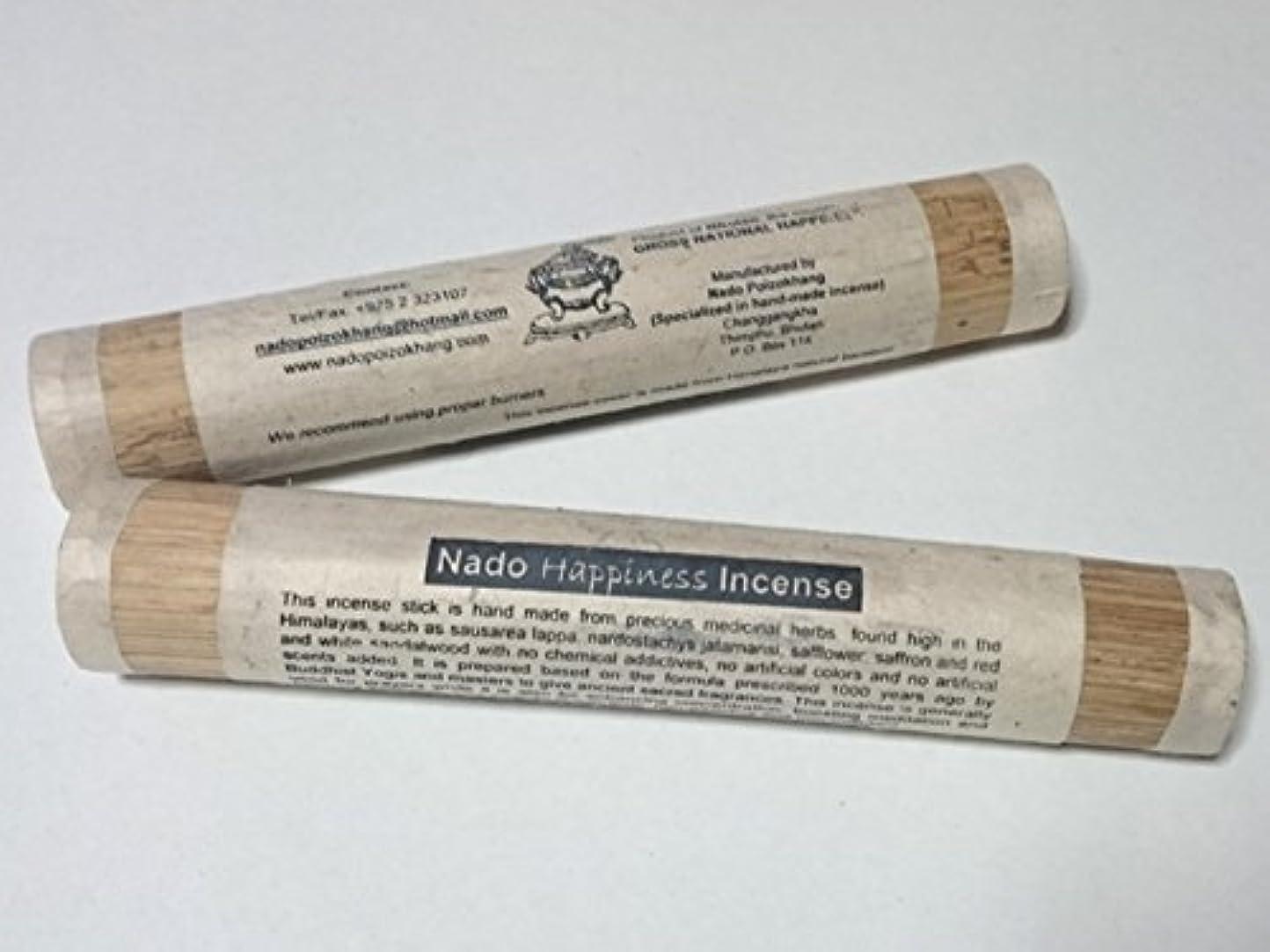 落ち着いた夜明けベテランNADO/ナドー ハピネス インセンス Nado Happiness Incense 約28本入り