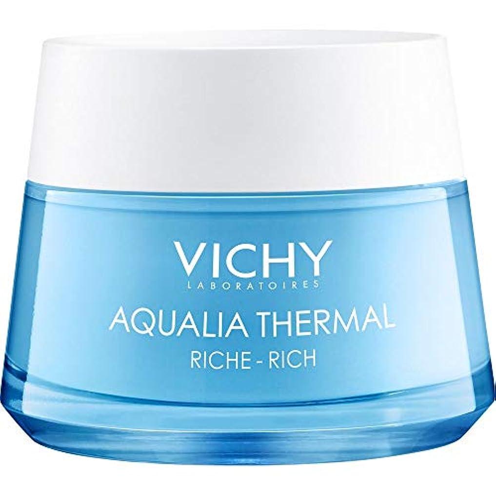 司書マカダムシャンパン[Vichy] ヴィシーAqualia熱豊かなクリームを再水和 - 非常に乾燥肌の50ミリリットルの乾燥 - Vichy Aqualia Thermal Rehydrating Rich Cream - Dry to Very Dry Skin 50ml [並行輸入品]