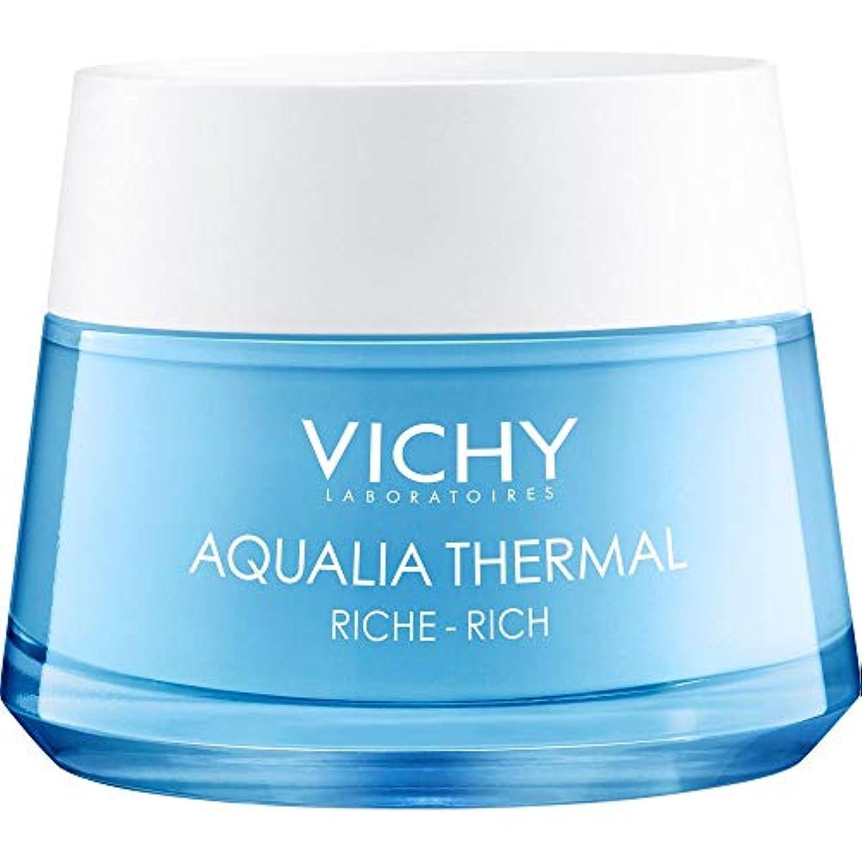 心臓キャンベラ変わる[Vichy] ヴィシーAqualia熱豊かなクリームを再水和 - 非常に乾燥肌の50ミリリットルの乾燥 - Vichy Aqualia Thermal Rehydrating Rich Cream - Dry to Very Dry Skin 50ml [並行輸入品]