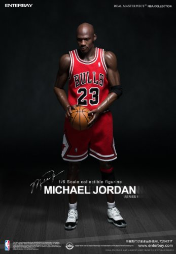 "NBAクラシックコレクション:マイケル・ジョーダン ロード・ユニフォーム ver ""I'm Legend #23"""