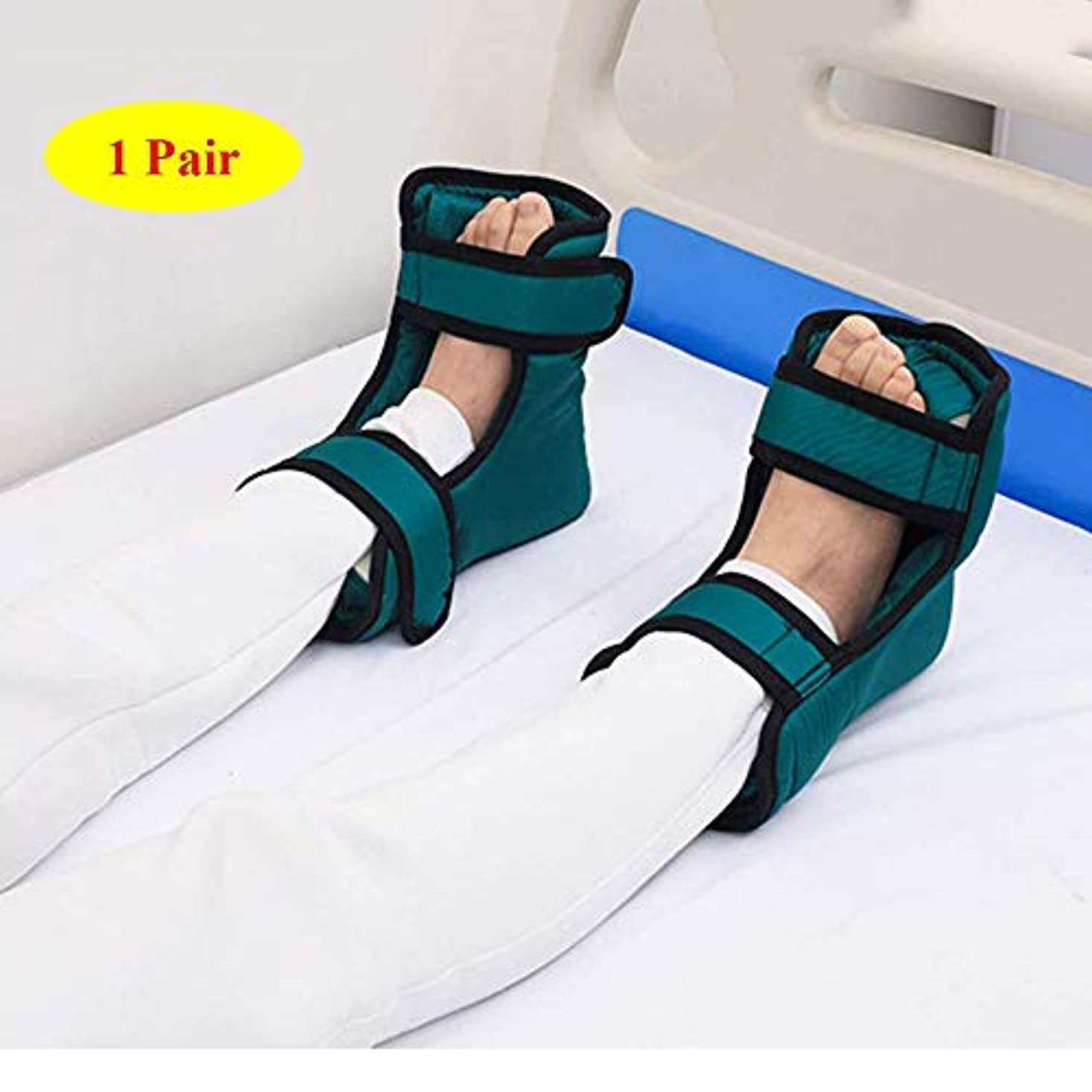 オピエート先に教育学ヒールクッションプロテクターの1ペア - 足と足首の枕パッドは、保護ブーツ褥瘡や床ずれから足肘かかとを保護するヒール