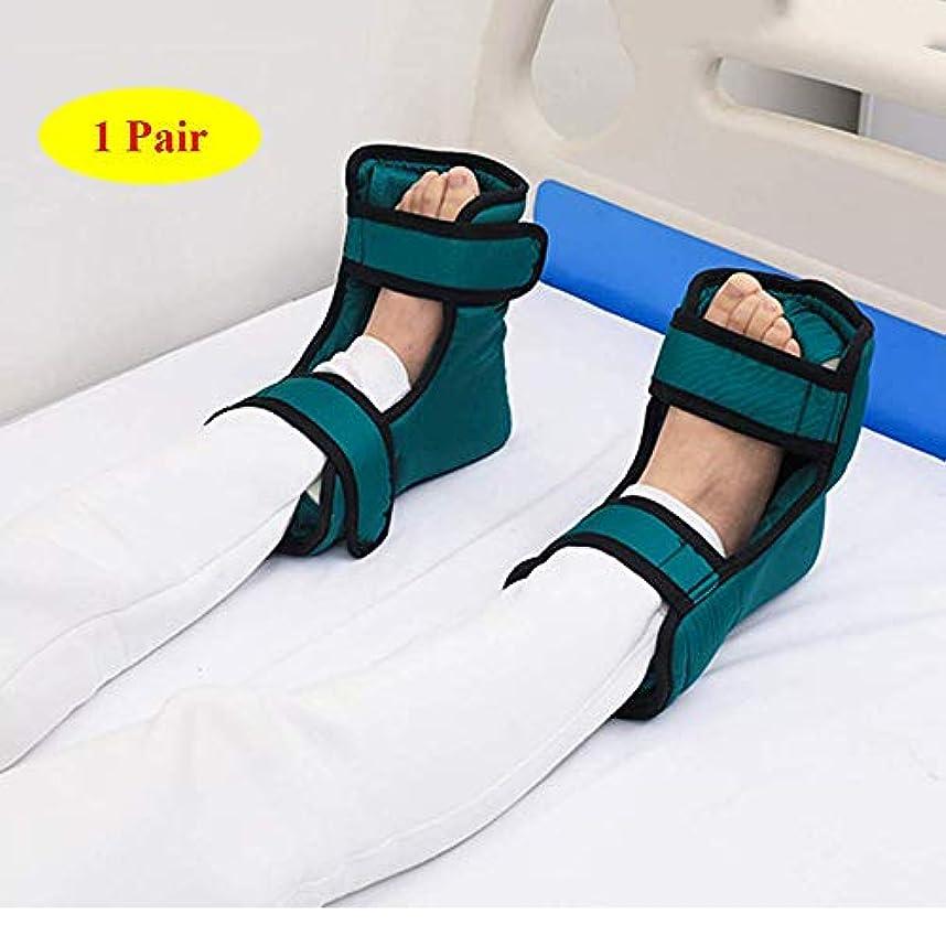 馬鹿げたボンドプロトタイプヒールクッションプロテクターの1ペア - 足と足首の枕パッドは、保護ブーツ褥瘡や床ずれから足肘かかとを保護するヒール