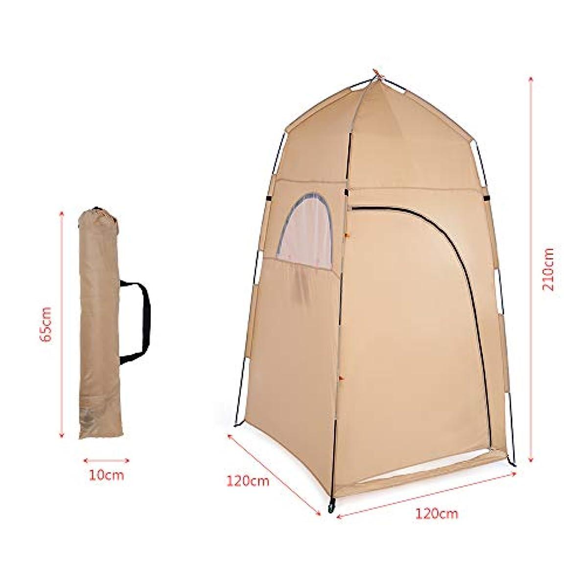 出演者侵入する映画屋外テント、ポータブルシャワー風呂テントの試着室のテントの避難所キャンプビーチプライバシートイレテント(120 * 120 * 210 cm)