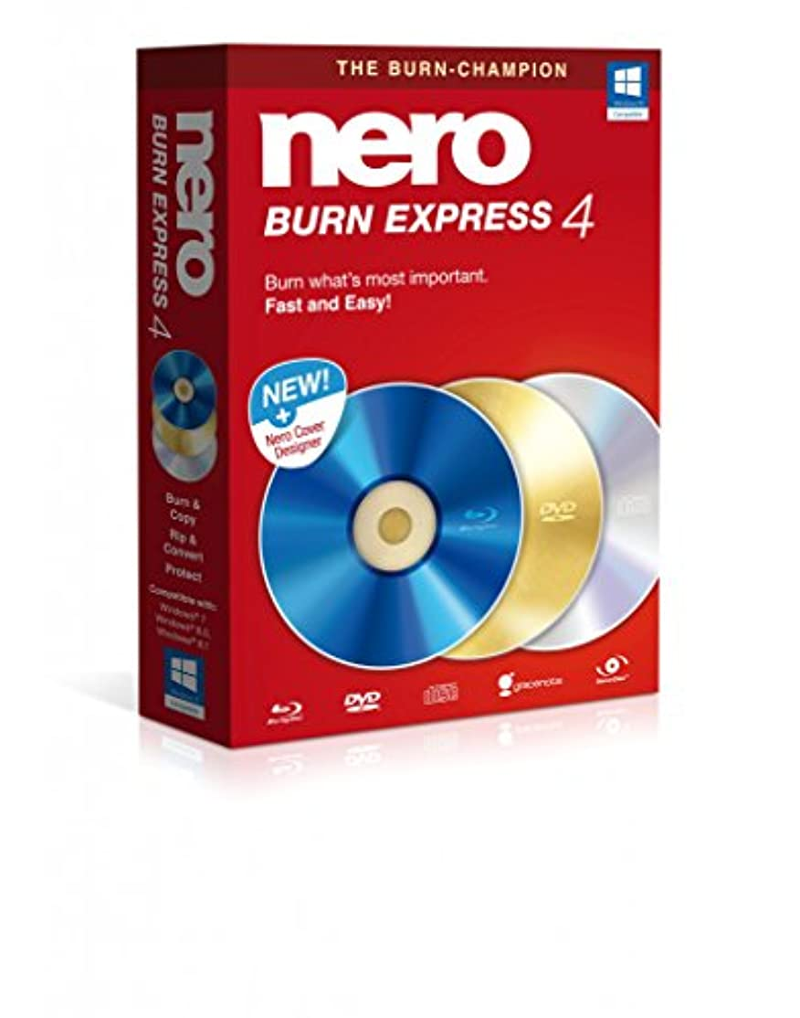 列車カブ思い出Nero Burn Express Version 4 パッケージ版 [並行輸入品]
