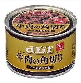 デビフ dbf 牛肉の角切り 150g×24