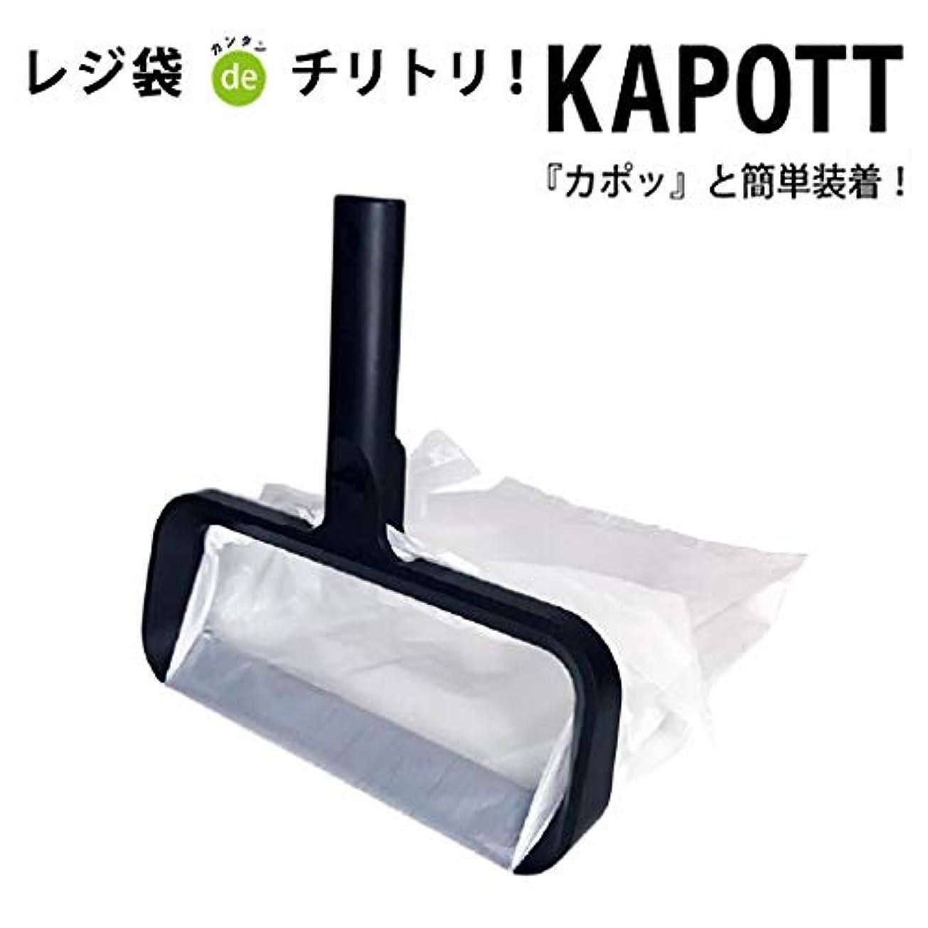 極めてチート八商商事 KAPOTT 黒 KPT−01S