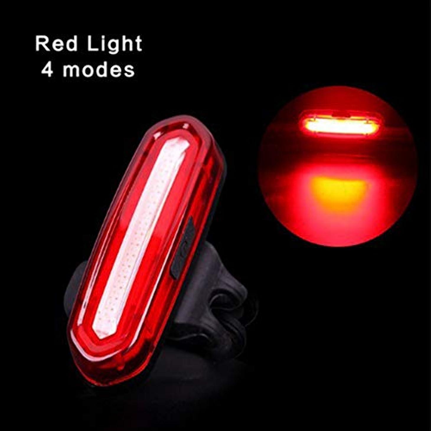 松予報分充電式自転車ライト 自転車テールライト、自転車ライトUSB充電式リア自転車ライトクイックリリースマウンテンバイクテールライトスーパーブライトLED自転車ライト - サイクリング安全のための防水赤いテールライト (Color : Red)