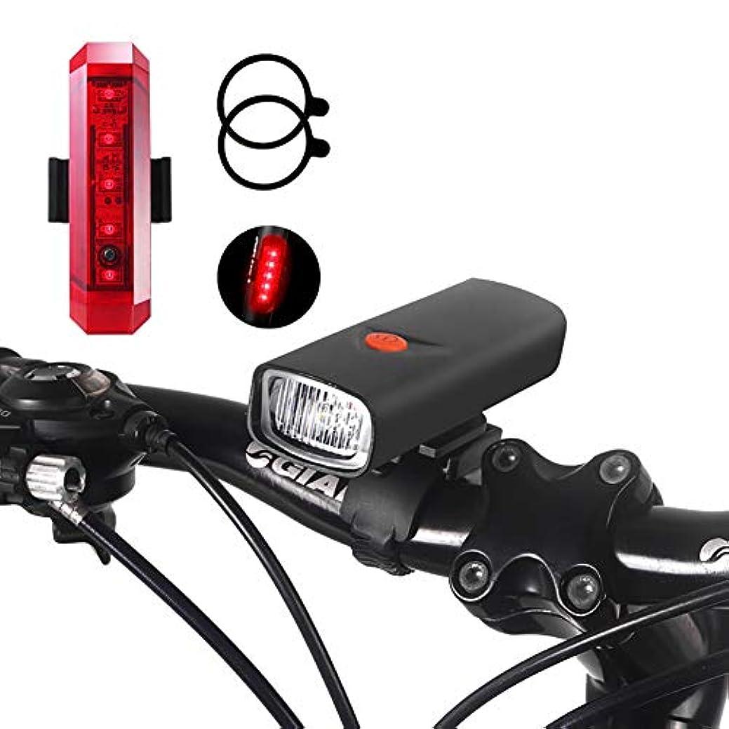 手入れくるみ落ち着くLED自転車ライトセットUSB充電式防水350ルーメン超明るい光623