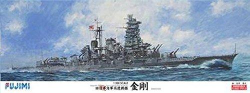 フジミ /350 艦船1 日本海軍高速戦艦 金剛