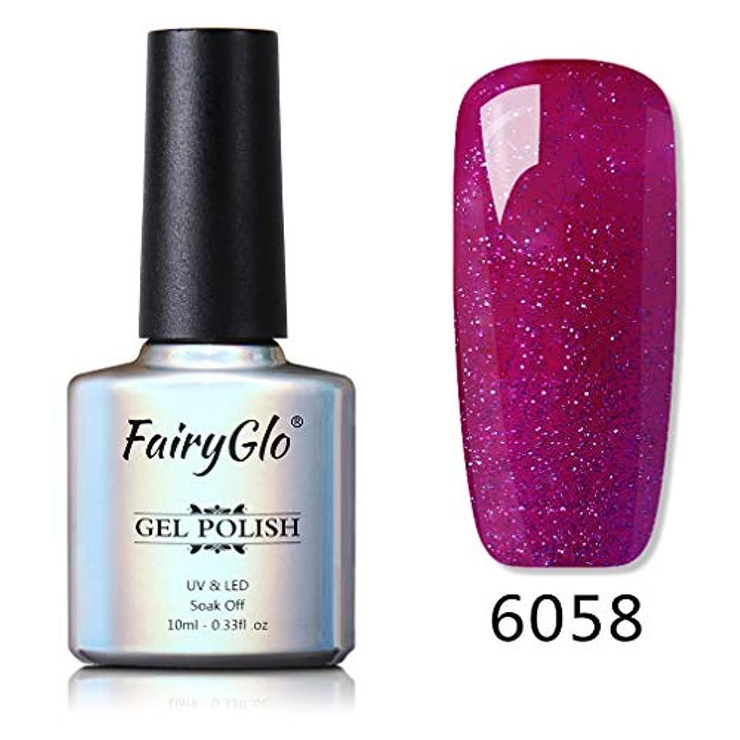 天練る想定Fairyglo ジェルネイル カラージェル ワンステップ カラー ネイルジェル ベース、トップコート不要 1色入り 10ml 【全60色選択可】