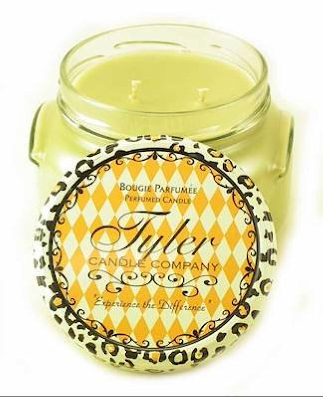 略奪圧縮された発揮するWhat a Pear Tyler 11 oz Medium香りつき2-wick Jar Candle