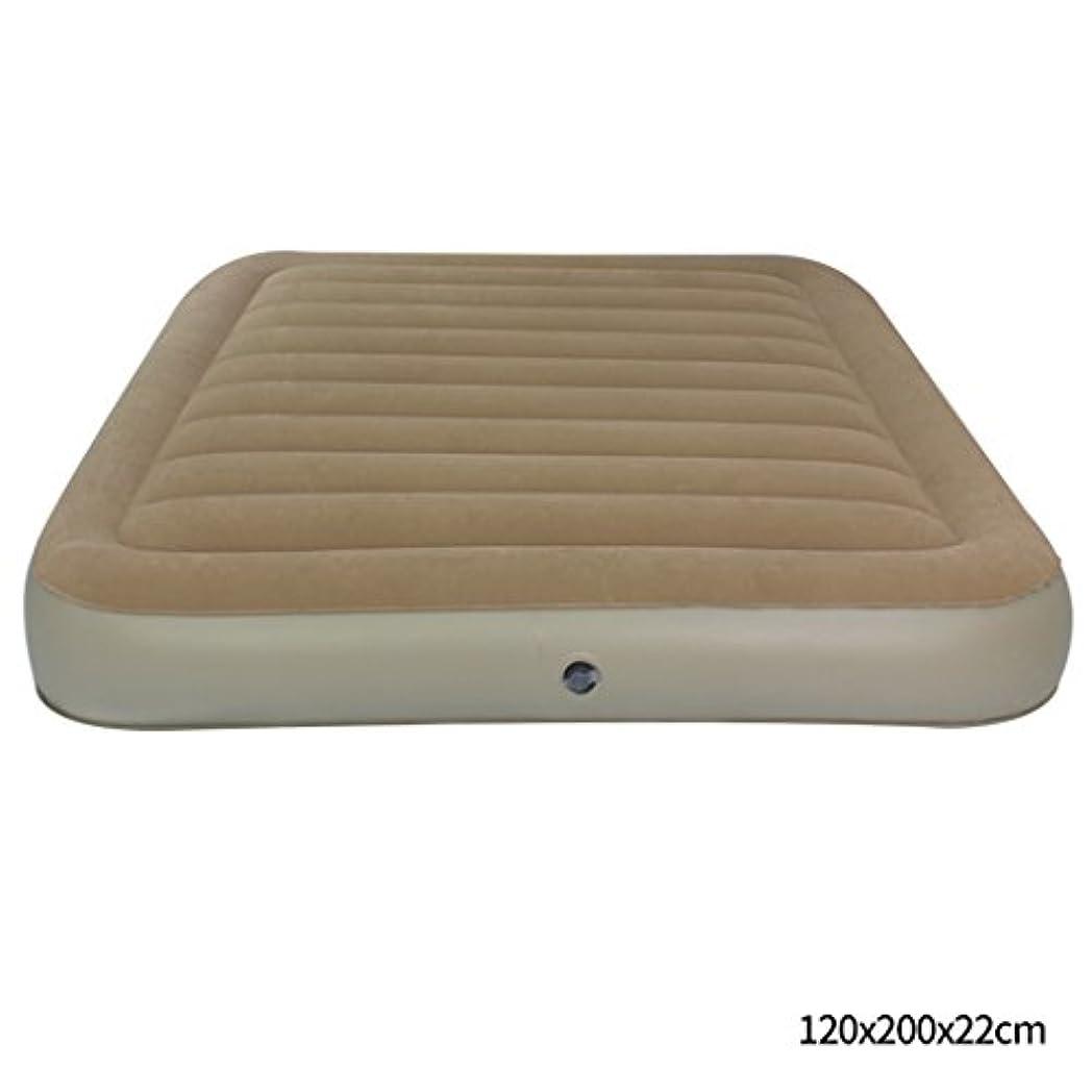 偉業通信する特許ベッド、屋外ポータブルマットレスインフレータブルエアクッション世帯 (色 : A)
