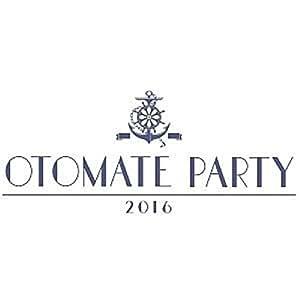 オトメイトパーティー2016 [DVD]