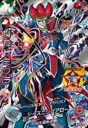 ドラゴンボールヒーローズ/GDM8弾/HGD8-SEC2 魔神ドミグラ UR