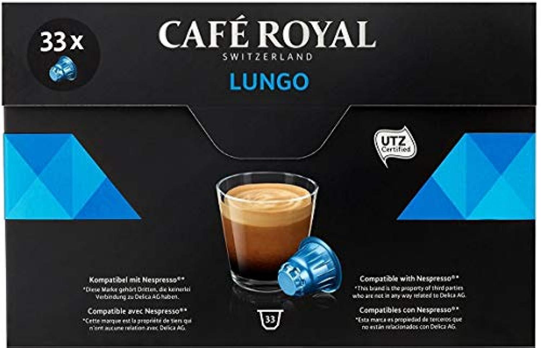 【lungo(ルンゴ)33カプセル入】Cafe Royal(カフェロイヤル)国内正規品 ネスプレッソ互換カプセル 味わいの強さ 4/10 ルンゴ抽出用