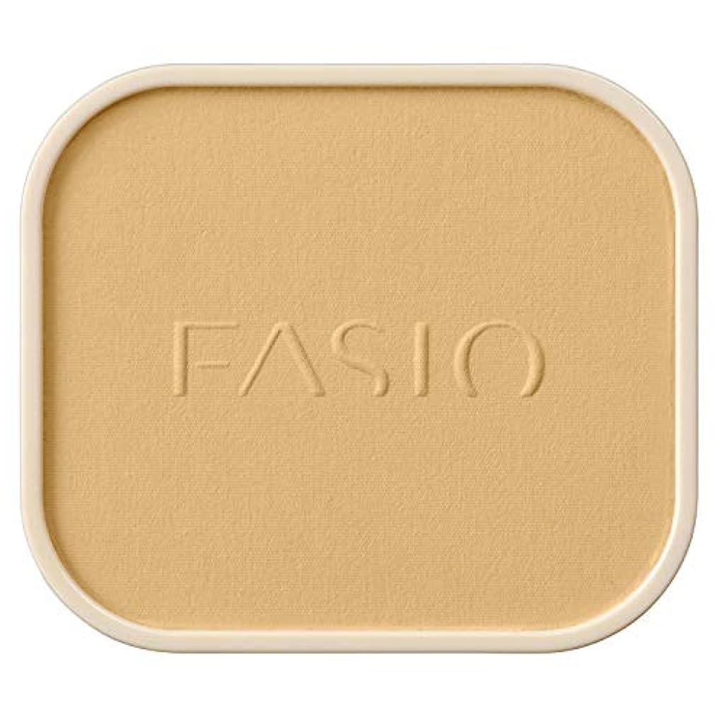 密伝導率そこファシオ ラスティング ファンデーション WP ベージュオークル 310 10g
