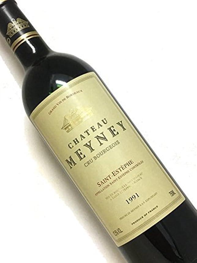 犯人石膏フリンジ1991年 シャトー メイネイ 750ml フランス ボルドー 赤ワイン