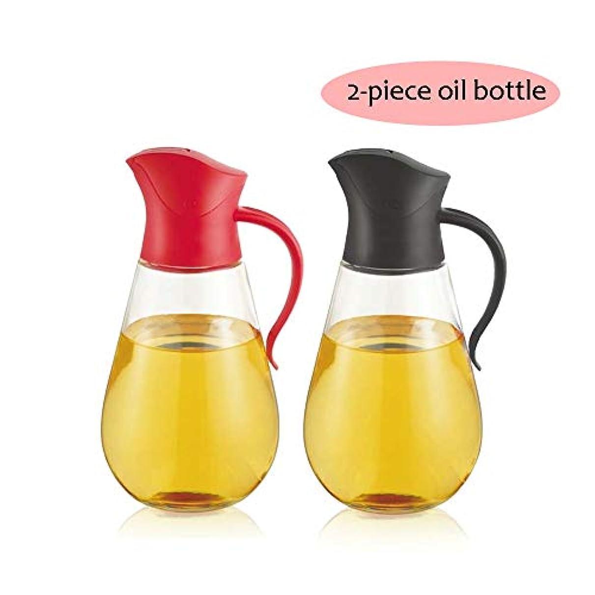 悪魔努力するオイルジャグガラス漏れ防止オイルボトル大家庭用オイルボトル醤油瓶酢ポットキッチンオイル収納