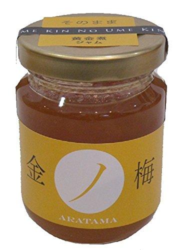 新珠ゴールデンエッグ 金の梅 黄金煮ジャム (小)100g×3個