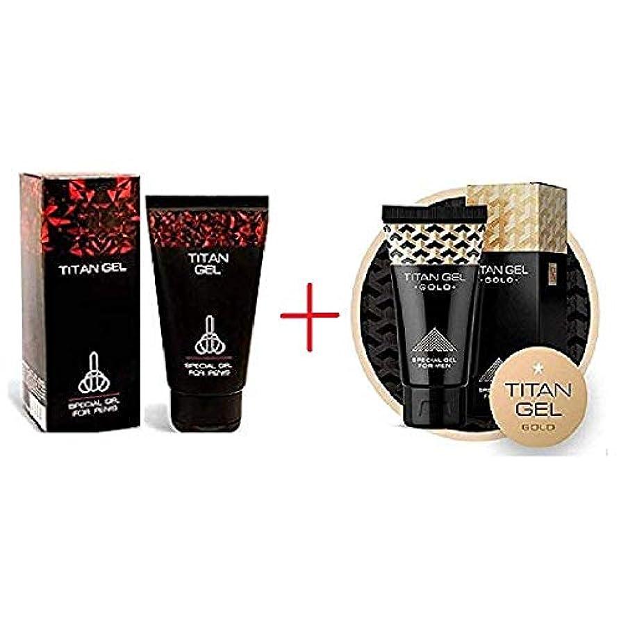 タイタンジェル Titan gel 50ml +タイタンジェル ゴールド Titan gel Gold 50ml 日本語説明付き [並行輸入品]