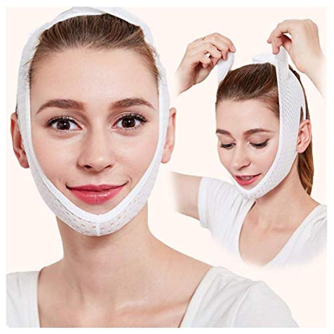 バンドミニチュア起訴するWSJTT 顔のリフティングストラップ、Vラインファーミングラップは、女性のためのバージョンVシェイプフェイススリミングマスクアップグレードリフティングネック二重あごベルトスキンケアチンマスク