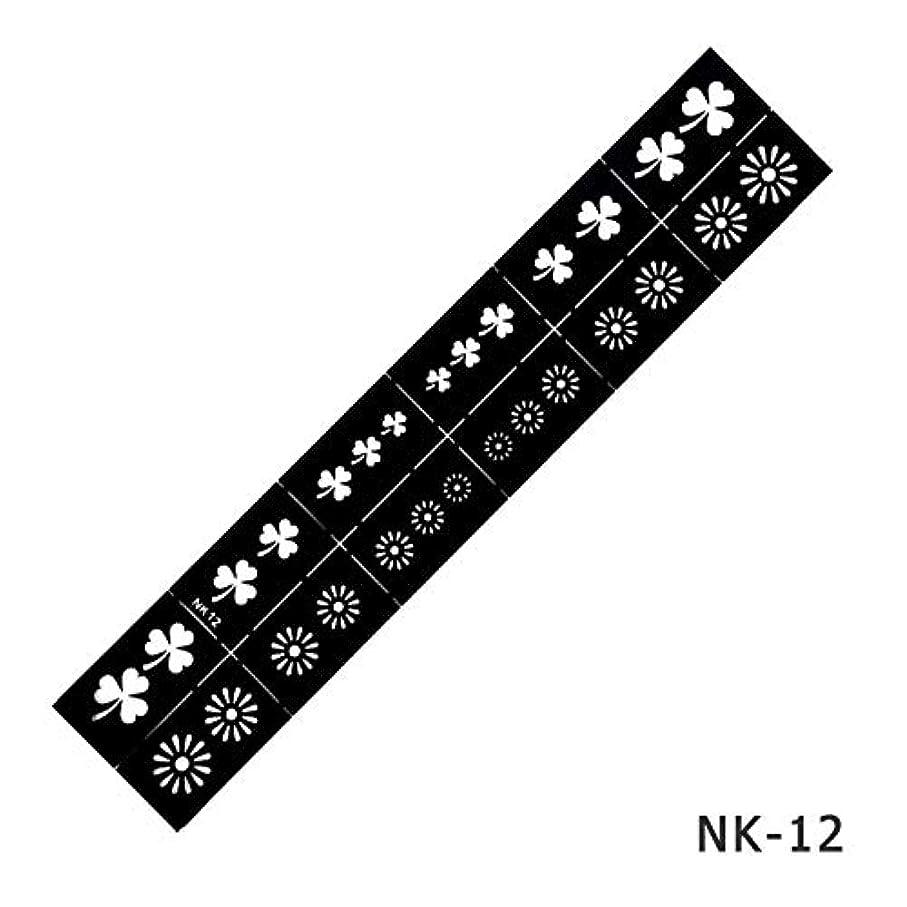 魔法ファシズム均等にSUKTI&XIAO ネイルステッカー 1シートネイルアートのヒントガイド中空ステッカークリスタルフレンチマニキュアテンプレート3Dステンシルデカールフォームスタイリングツール、Nk12
