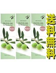 日本オリーブ オリーブマノンバージンオイル 200mlx3本セット