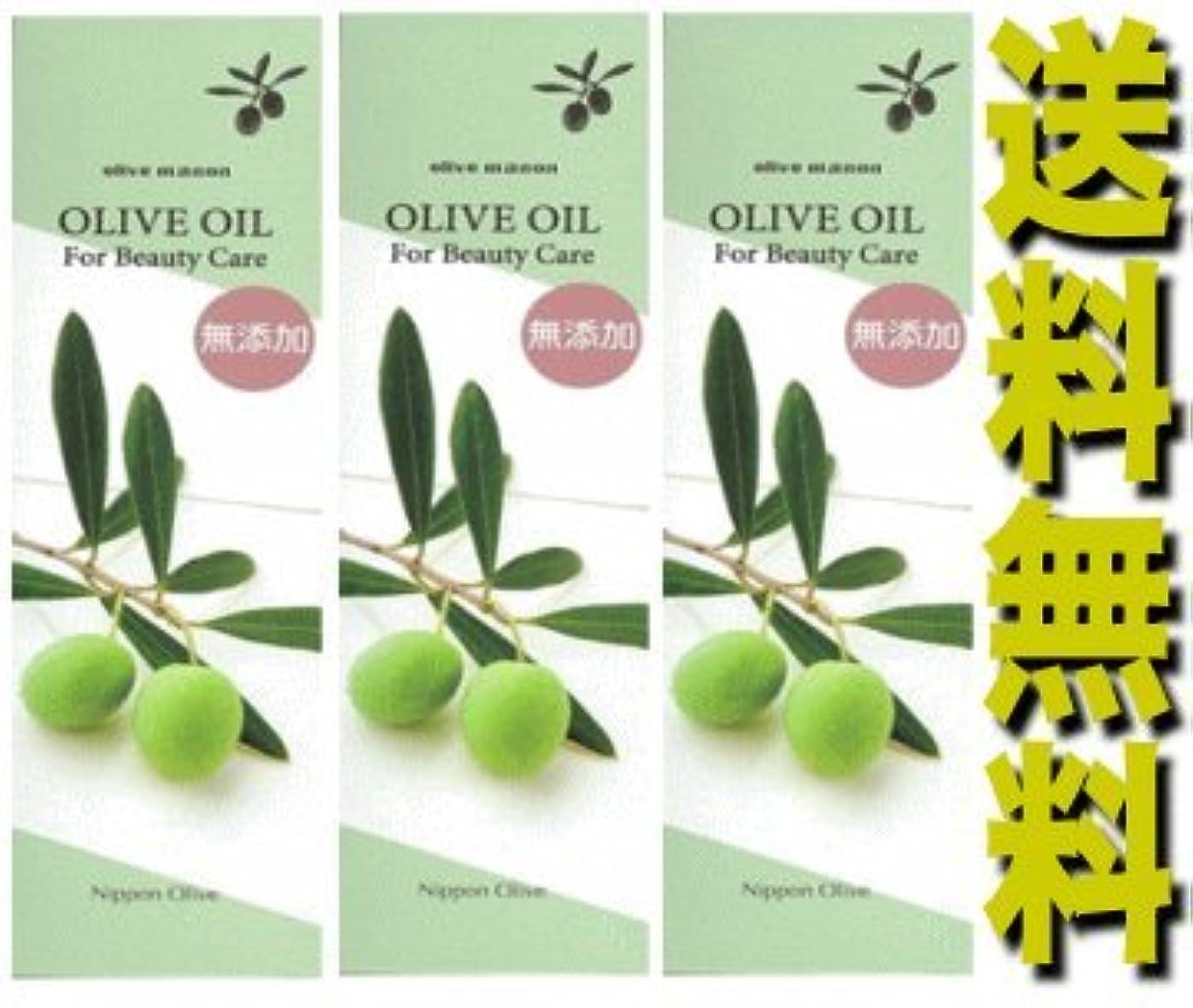レルム条約食物日本オリーブ オリーブマノンバージンオイル 200mlx3本セット