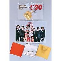 嵐 【名古屋】 会場限定チャーム ARASHI Anniversary Tour 5×20グッズ +公式写真(集合)1種+落下物3種(四角・金・銀・赤) 計5点セット