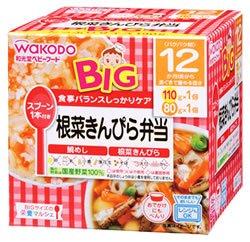 和光堂 BIGサイズの栄養マルシェ 根菜きんぴら弁当 110g+80g