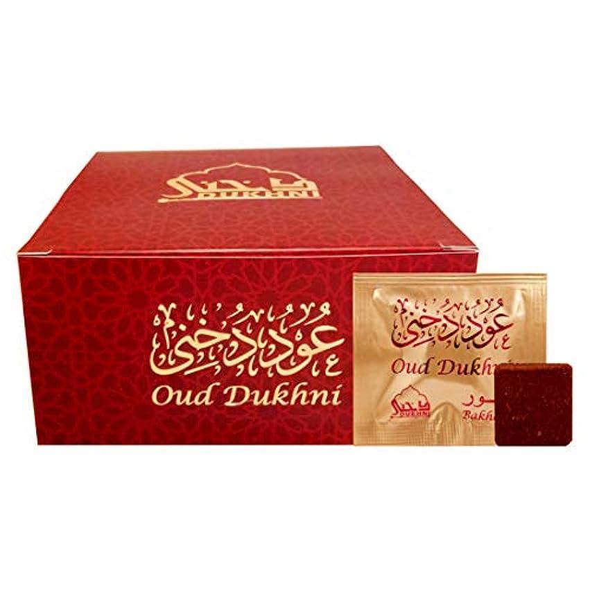 家族耕す擬人Dukhni DUK-Oudh Bakhoor Super Deluxe (XL)