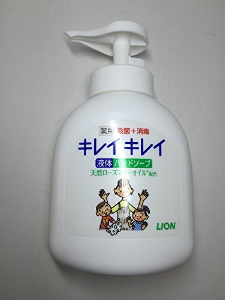 再生的導出セーブ(お買得)キレイキレイ 薬用 液体ハンドソープ 本体 (250ml) ライオン