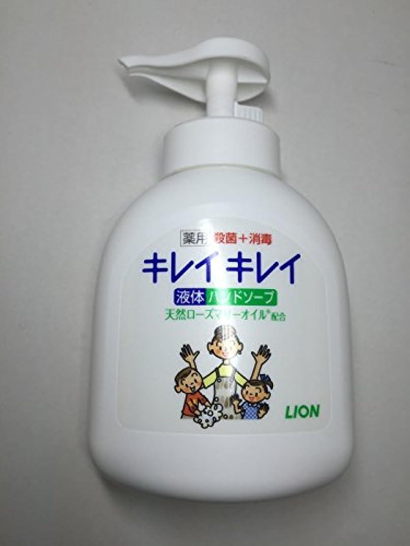 仕方ホイール(お買得)キレイキレイ 薬用 液体ハンドソープ 本体 (250ml) ライオン