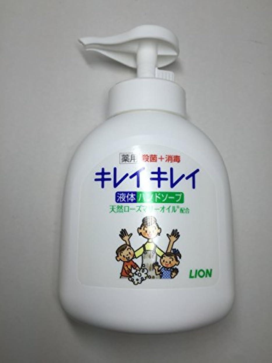 戸惑う大チャンピオン(お買得)キレイキレイ 薬用 液体ハンドソープ 本体 (250ml) ライオン