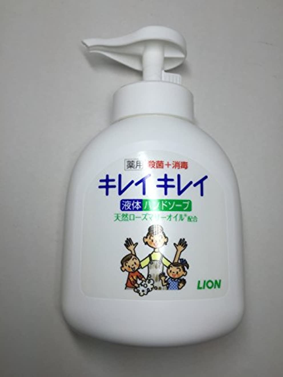 処方ボトルネック空の(お買得)キレイキレイ 薬用 液体ハンドソープ 本体 (250ml) ライオン