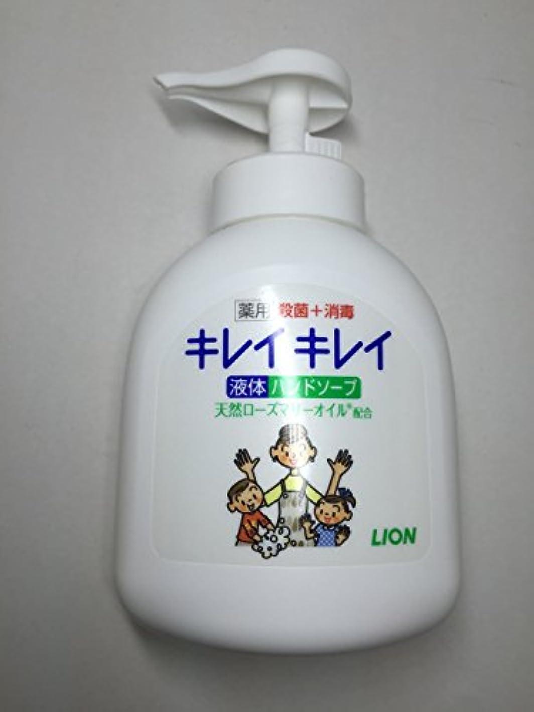 教える抵抗商品(お買得)キレイキレイ 薬用 液体ハンドソープ 本体 (250ml) ライオン